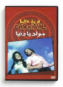 Life is a Carnival (Arabic DVD) #129 [DVD] (1975)