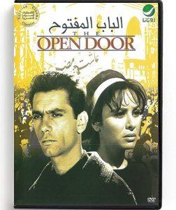 The Open Door (Arabic DVD) #139 [DVD] (1963)