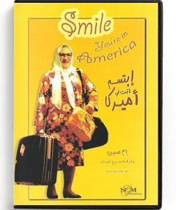 Smile you're in America [Play] (Arabic DVD) #150 [DVD] (1995)
