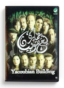 Yacoubian Building (Arabic DVD) #198 [DVD] (2006)