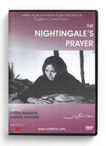 The Nightingale's Prayer (Arabic DVD) #220 [DVD] (1959)