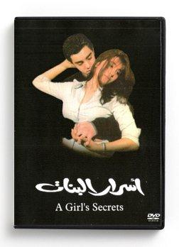 A Girl's Secrets (Arabic DVD) #26 [DVD] (2001)