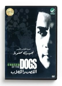 Chased by the Dogs (Arabic DVD) #282 [DVD] (1962)
