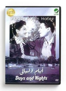 Days and Nights (Arabic DVD) #303 [DVD] (1955)