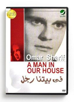 A Man in our house (Arabic DVD) #323 [DVD] (1961)