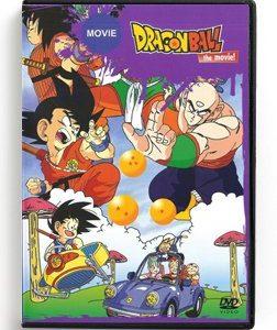 "Dragon Ball ""The Movie"" (Kids Arabic DVD) [DVD] (2001)"